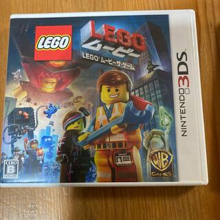 レゴ ムービー ザ・ゲーム 3DS