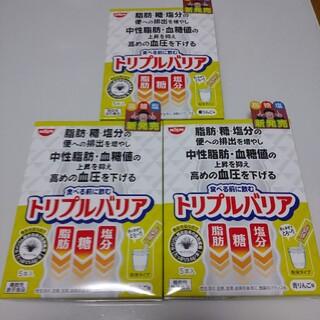 ニッシンショクヒン(日清食品)の日清食品 トリプルバリア 3箱セット(その他)