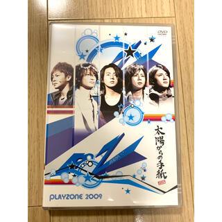 キスマイフットツー(Kis-My-Ft2)のキスマイ PLAYZONE DVD 太陽からの手紙(アイドルグッズ)
