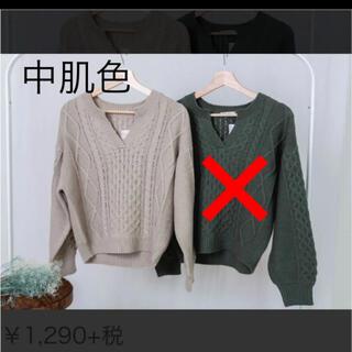 シマムラ(しまむら)のキーネックニットPO キーネック ニット プチプラのあや しまむら セーター(ニット/セーター)