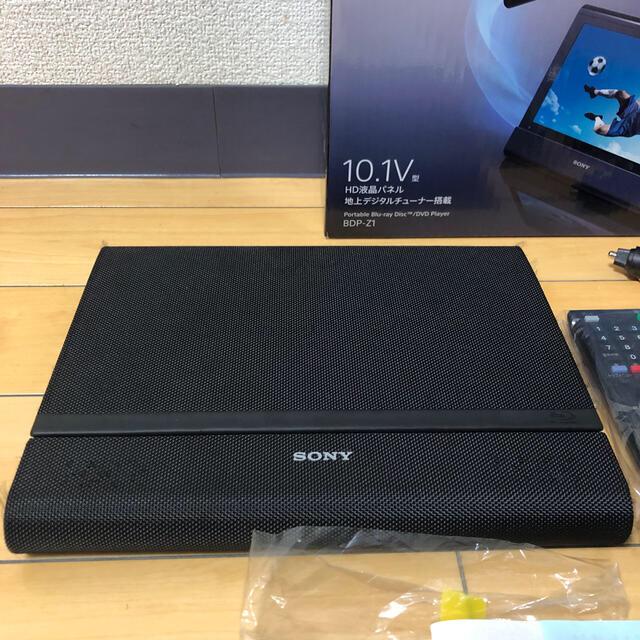 SONY(ソニー)のSONY BDP-Z1 ポータブル Blue-ray/DVDプレイヤー 2017 スマホ/家電/カメラのオーディオ機器(ポータブルプレーヤー)の商品写真