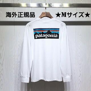 patagonia - 海外正規品 即日発送 patagonia ロンT ホワイト Mサイズ