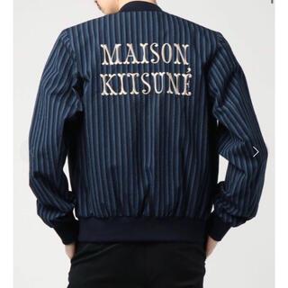 メゾンキツネ(MAISON KITSUNE')のメゾンキツネ ブルゾン(ブルゾン)