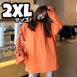 2XL ユニセックス 袖ロゴ ロンT 長袖 韓国 ビッグシルエット 可愛い(Tシャツ(長袖/七分))