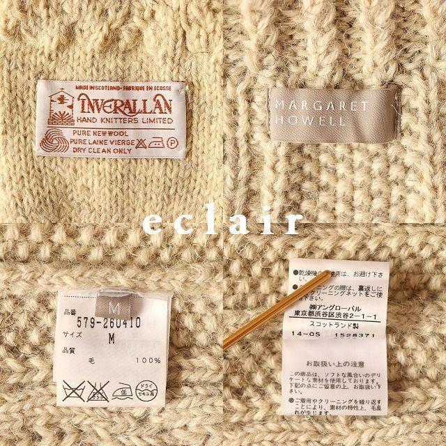 MARGARET HOWELL(マーガレットハウエル)のマーガレットハウエル 希少 インバーアラン ニット カーディガン 74,520円 レディースのトップス(ニット/セーター)の商品写真