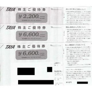 田谷 (TAYA) 株主優待券 15400円分 (期限:2021年6月)