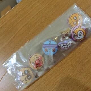 るる様専用新品未使用★アンパンマン くるみボタン6種セット(キャラクターグッズ)