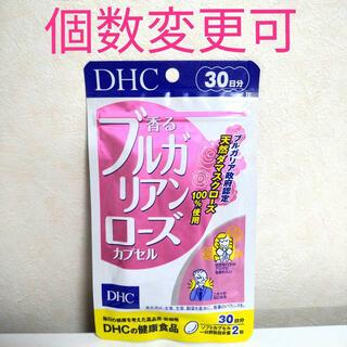 ディーエイチシー(DHC)のDHC 香るブルガリアンローズカプセル30日分×1袋 個数変更可(口臭防止/エチケット用品)
