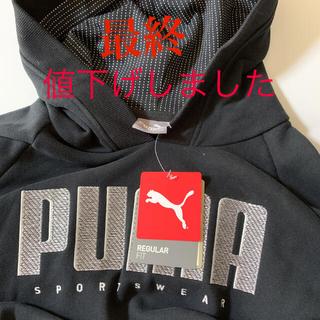 PUMA - プーマパーカー
