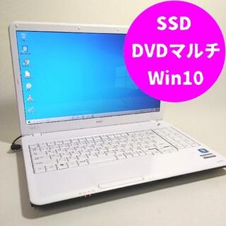 エヌイーシー(NEC)のNEC ノートパソコン/ホワイト色 Win10 DVDマルチ SSD搭載(ノートPC)