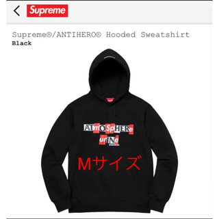 シュプリーム(Supreme)の20aw Supreme AntiHero Hooded Mサイズ 送料無料(パーカー)