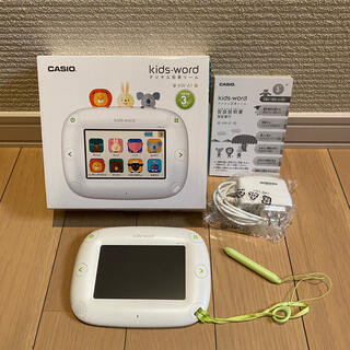 カシオ(CASIO)のCASIO キッズワード KW-A1 デジタル知育ツール(知育玩具)