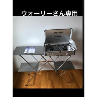 ユニフレーム(UNIFLAME)のユニフレーム(調理器具)