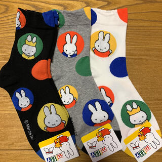 miffy 靴下3足セット