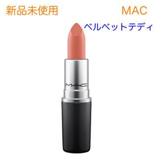 MAC - MAC リップスティック ベルベットテディ