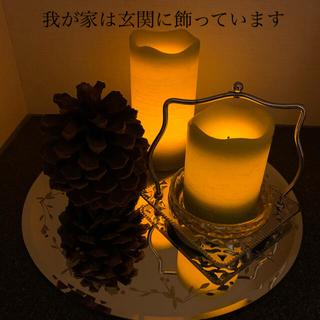 Candle Impressions  フレームレスキャンドル 新品✨