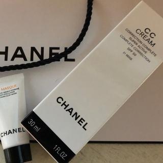 シャネル(CHANEL)のシャネル  CCクリームN 21ベージュ(直営店品)+シャネル サンプル付き(CCクリーム)