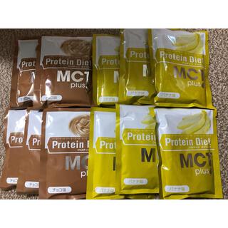 ディーエイチシー(DHC)のよね様専用 プロテインダイエット 11袋(ダイエット食品)