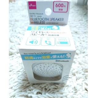 ワイヤレス Bluetoothスピーカー ダイソー