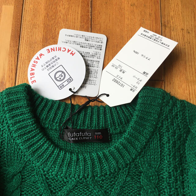 futafuta(フタフタ)のフタフタ  セーター 110 キッズ/ベビー/マタニティのキッズ服女の子用(90cm~)(ニット)の商品写真
