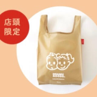 靴下屋 - 靴下屋×OSAMU GOODS オサムグッズ 店舗限定カラー エコバッグ