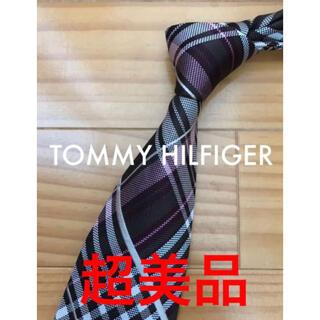 トミーヒルフィガー(TOMMY HILFIGER)の新古品 トミーヒルフィガー ブラウン系タータン(ネクタイ)