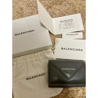 Balenciaga - バレンシアガ ペーパーミニウォレット 財布 グレー