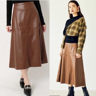 ムルーア(MURUA)のMURUAシンセティックレザーAラインスカート(ロングスカート)