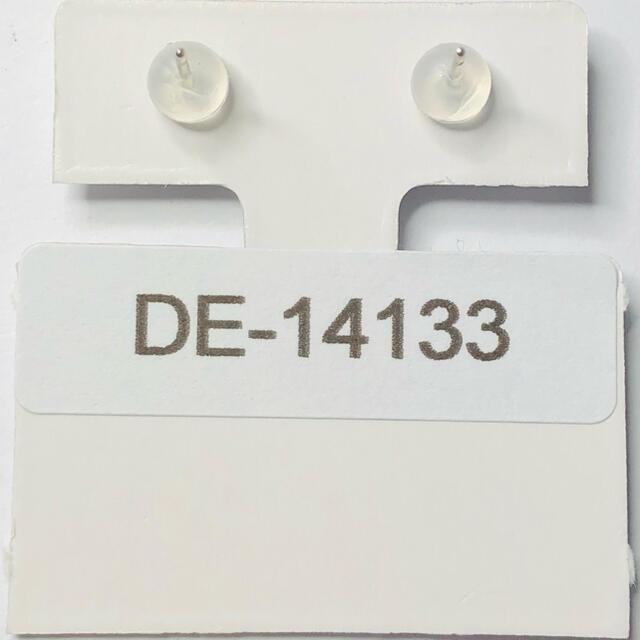 DE-14133 PT900 ピアス ダイヤモンド 0.12ct AANI アニ レディースのアクセサリー(ピアス)の商品写真
