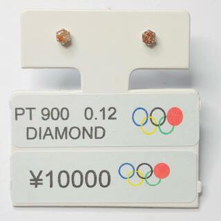 DE-14133 PT900 ピアス ダイヤモンド 0.12ct AANI アニ