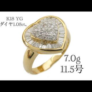 K18 ダイヤ1.08ctハートデザインリング  (リング(指輪))