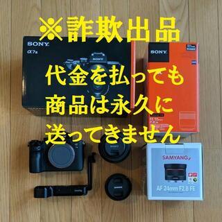 SONY - 11/29更新【商品を送らない詐欺注意】SONY α7Ⅲ・Ⅳ ニコン等