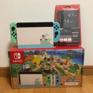 Nintendo Switch - Nintendo Switch あつまれ どうぶつの森セット