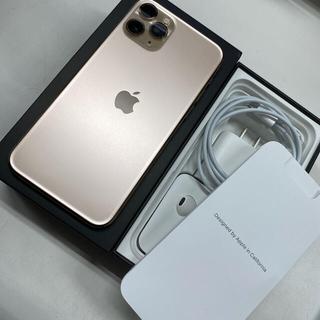 iPhone - SIMフリー☆極美品 iPhone11 Pro 256GB ゴールド