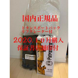 ペトロマックス(Petromax)の国内正規品ペトロマックス  HK500#ブラス#保証書付、3点SET国内正規品 (ライト/ランタン)