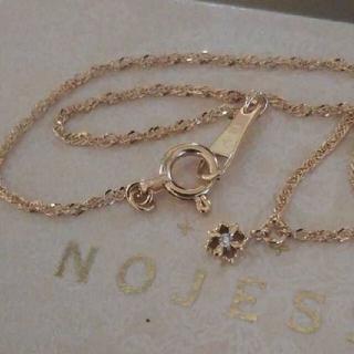 ノジェス(NOJESS)のノジェス K18 ダイヤモンド ブレスレット スクエア スクリュー 美品(ブレスレット/バングル)