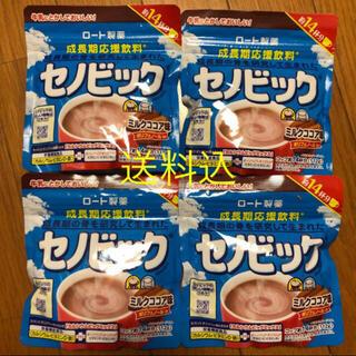 ロートセイヤク(ロート製薬)の新品・送料込♡セノビック4袋 ミルクココア味 成長期応援飲料(その他)
