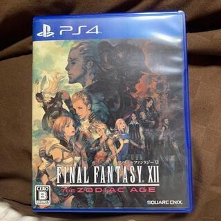 PlayStation4 - ps4 ファイナルファンタジー12 ゾディアックエイジ
