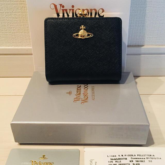 Vivienne Westwood(ヴィヴィアンウエストウッド)のヴィヴィアンウエストウッド 財布 2つ折り レディースのファッション小物(財布)の商品写真