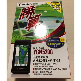 ユピテル(Yupiteru)のYUPITERU YGN5200 勝算 ゴルフナビ(その他)