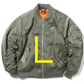 NIKE - PUNK PACK BOMBER JACKET