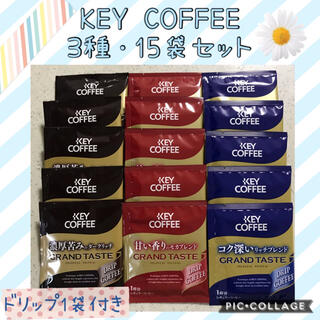 KEY COFFEE