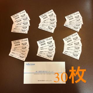 サイタマセイブライオンズ(埼玉西武ライオンズ)の【最新】西武鉄道 乗車券 30枚(鉄道乗車券)