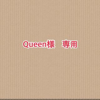 Queen様 専用 黒、白プリーツ
