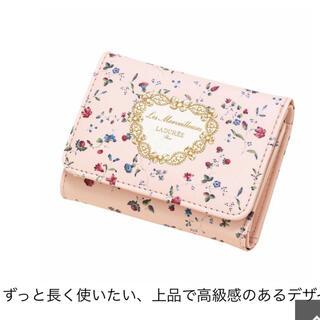Les Merveilleuses LADUREE - レ メルヴェイユーズ ラデュレ三つ折り財布