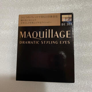 MAQuillAGE - 未使用☆マキアージュ☆アイシャドウ