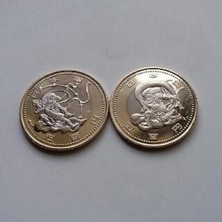 2020 記念硬貨