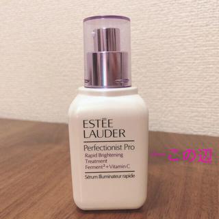 エスティローダー(Estee Lauder)のエスティローダー パーフェクショニストプロブライトセラム 50ml(美容液)
