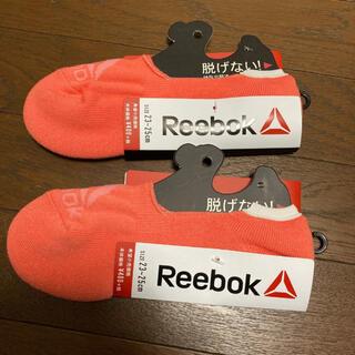 リーボック(Reebok)のReebok ソックス2足セット(ソックス)