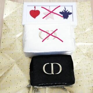 ディオール(Dior)のディオール チャーム ポーチ(ポーチ)